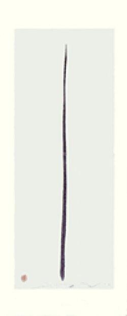画像1: 足立幸子 複製画(リトグラフ) 究極の宇宙意識 B-14