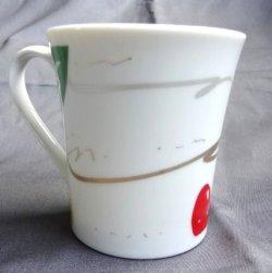 画像1: ピポン サチ カップ ろ